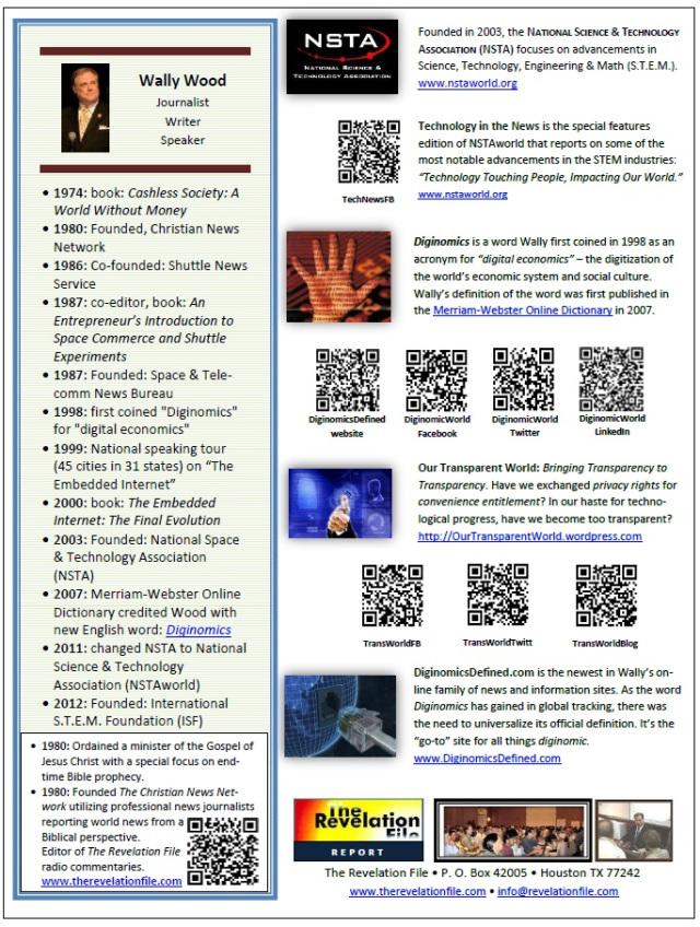 qrbio_blog_card